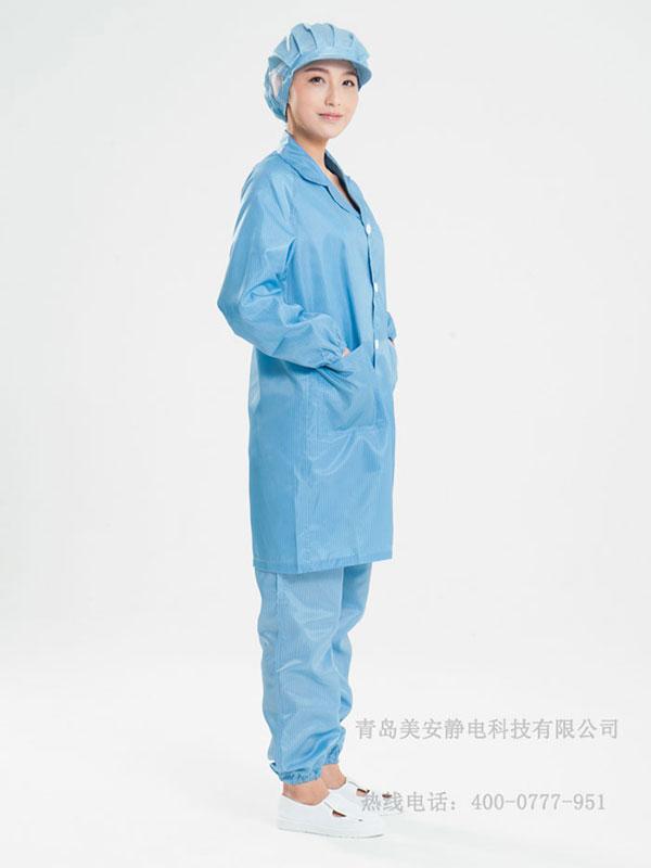 蓝色防静电大褂品牌特卖