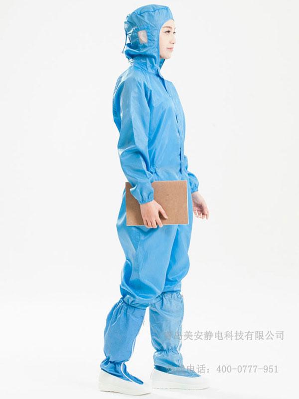 美安蓝色防静电连体服定制批发防静电工作服定制厂家