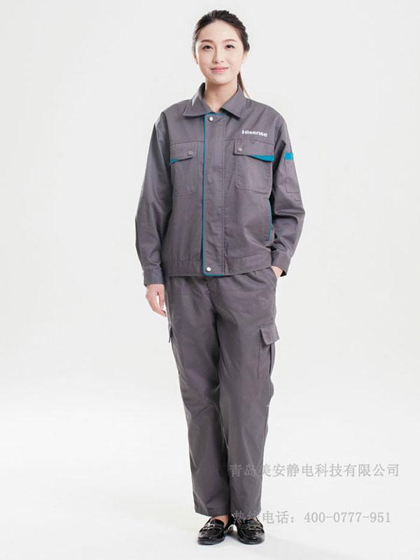 海信灰色防静电工作服
