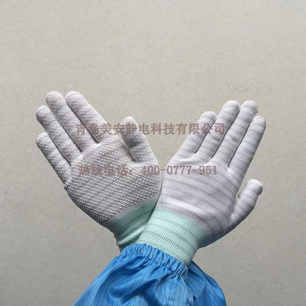 碳纤维防静电点塑手套