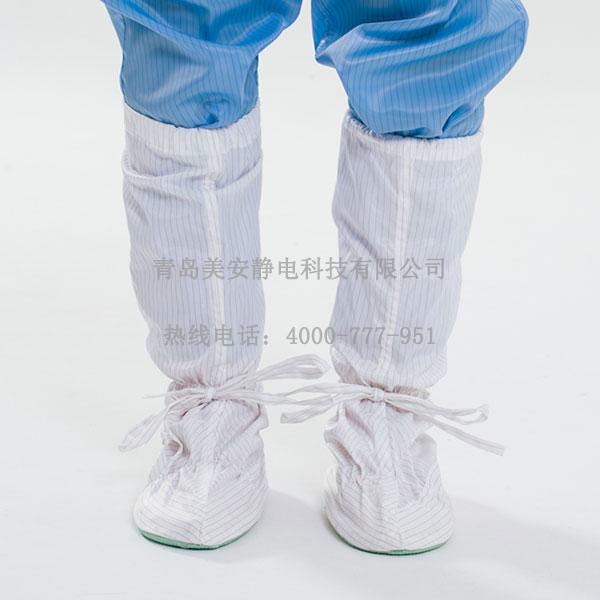 白色软底防静电鞋套